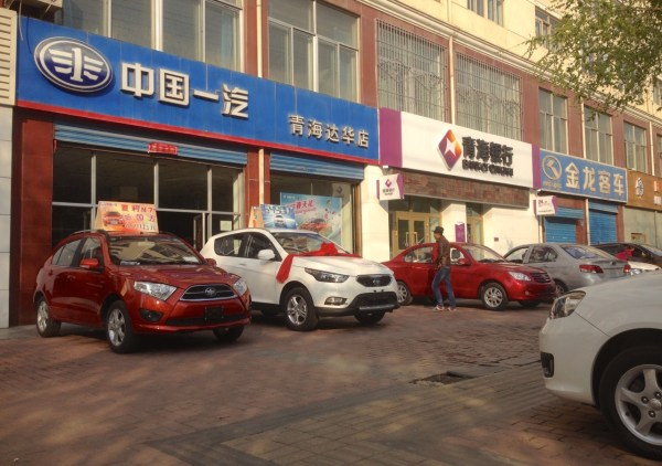 FAW dealership Xining China 2016 pics