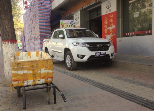 Foday F22 Pickup Xining China 2016