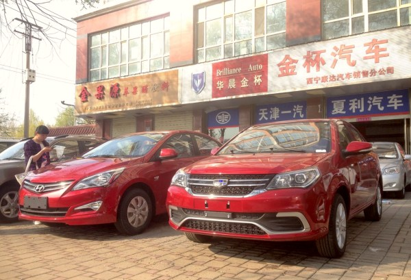 Geely King Kong Xining China 2016