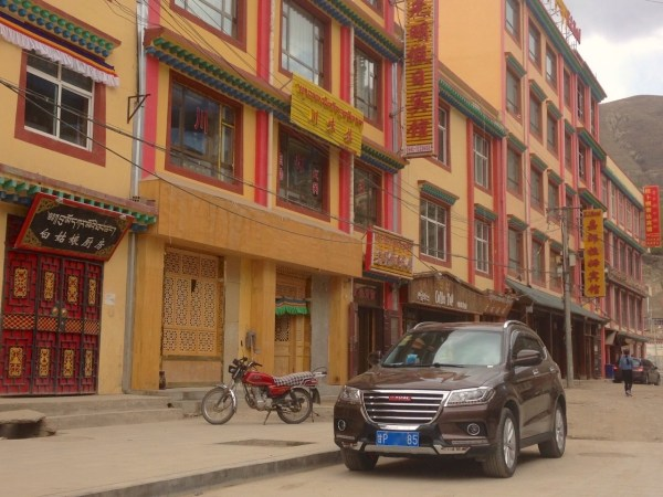 Haval H2 Xiahe China 2016