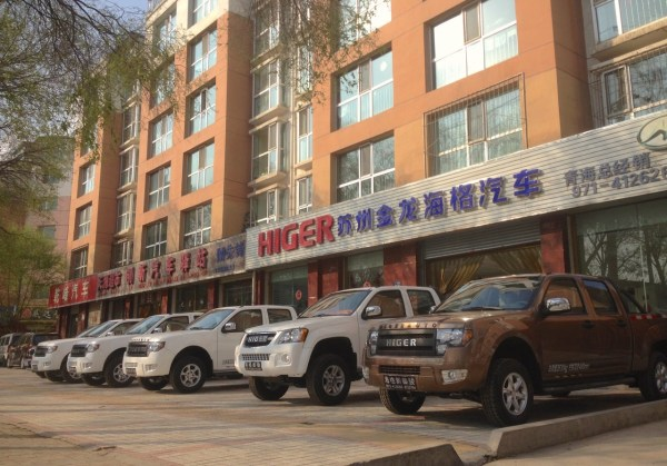Higer dealership Xining China 2016 pic2