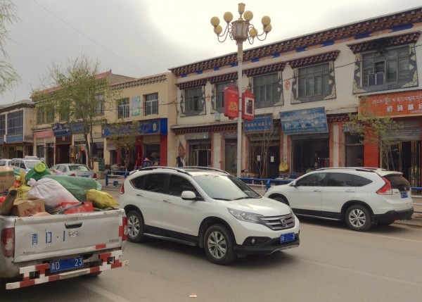 Honda CR-V Tongren China 2016