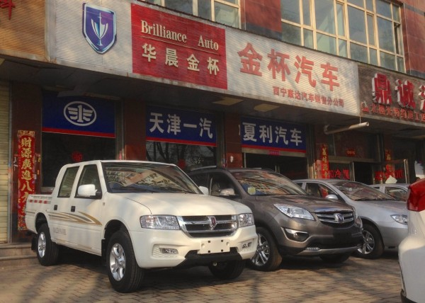 Jinbei dealership Xining China 2016 pic2