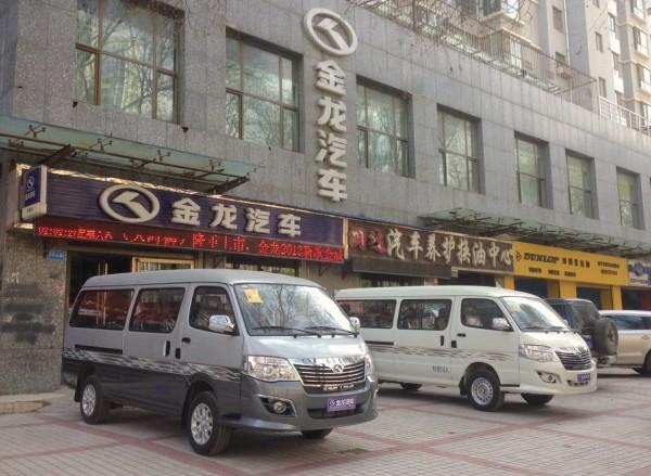 King Long dealership Xining China 2016