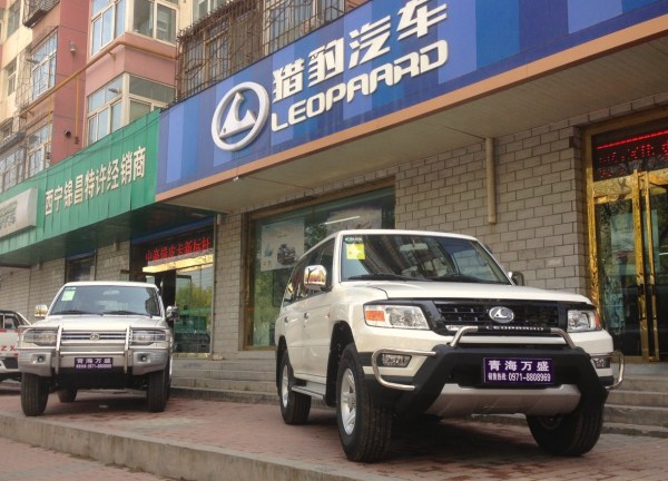 Leopaard Q6 Xining China 2016