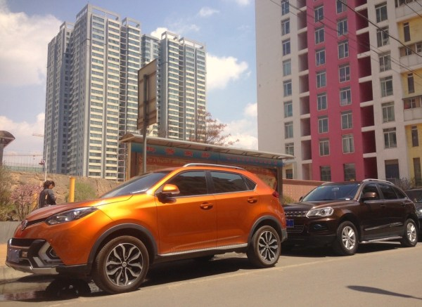 MG GS Xining China 2016