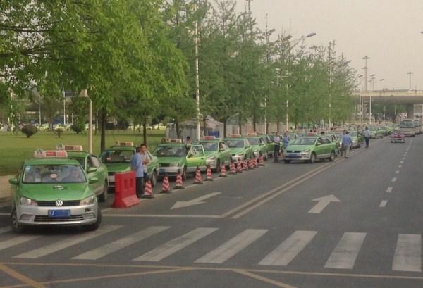 VW Jetta Taxi Chengdu China 2016