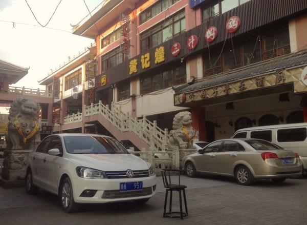 VW Jetta Xining China 2016