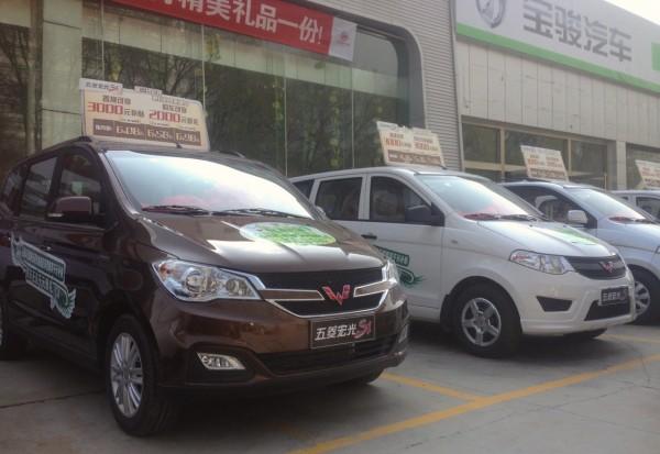 Wuling Hongguang S1 Xining China 2016