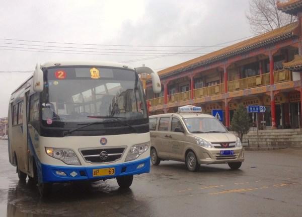 Wuling Hongguang V Xiahe China 2016