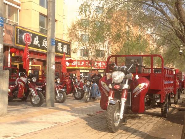 Wuxing dealership Xining China 2016