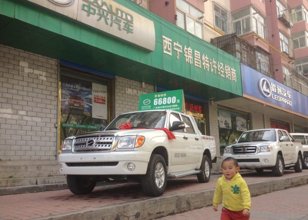 ZX Auto Grand Tiger Xining China 2016