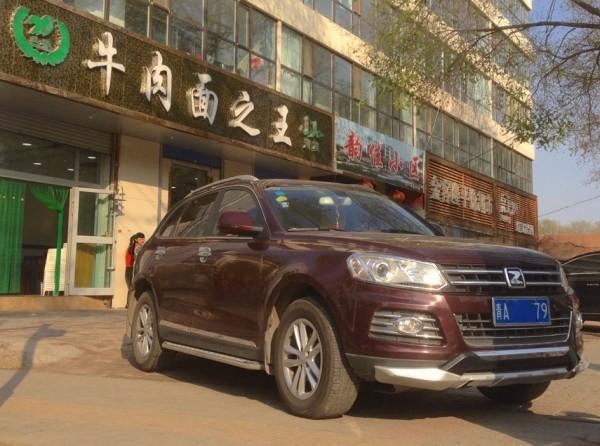 Zotye T600 Xining China 2016