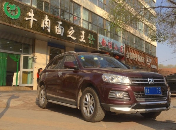 Zotye T600 Xining China 2016