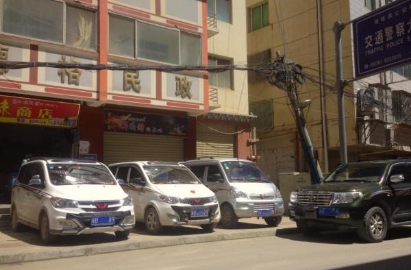 2. Wuling Hongguang Dege 1