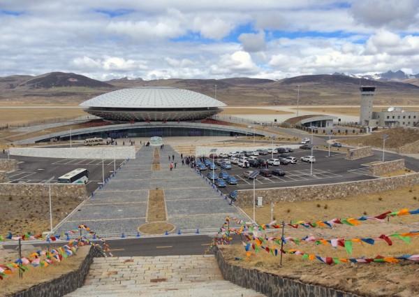 Daocheng Yading Airport