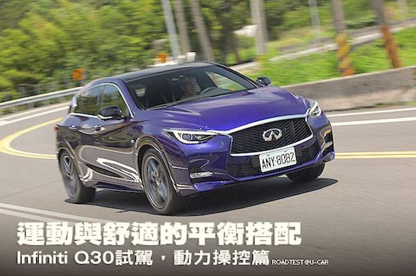 Infiniti Q30 Taiwan July 2016. Picture courtesy u-car.com.tw