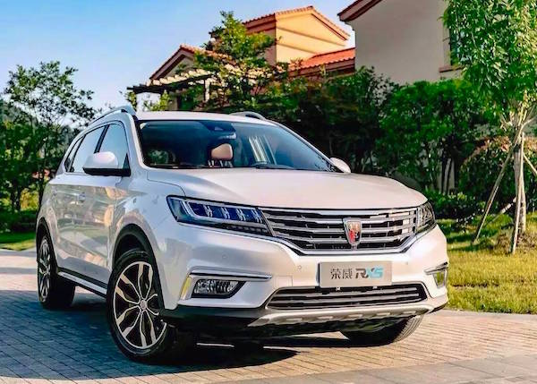 Roewe RX5 China July 2016. Picture courtesy auto.sina.com.cn
