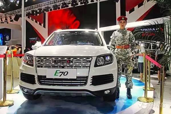 yema-e70-china-august-2016-picture-courtesy-wechatstyle-com