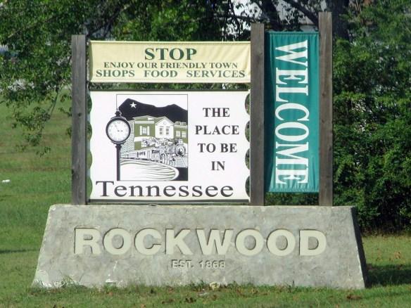 Rockwood, TN City Entrance Sign Monument
