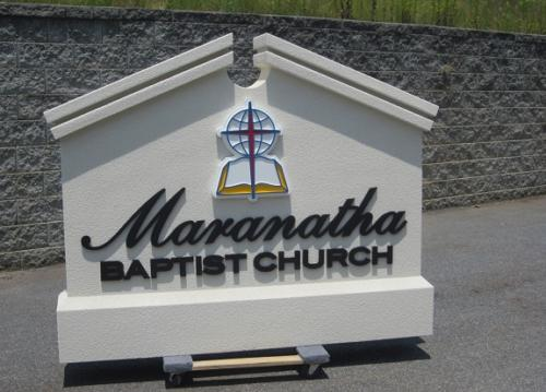 Maranatha Baptist Church Sign Monument