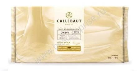 Белый бельгийский шоколад 25.9% Barry Callebaut в блоке 5 кг.