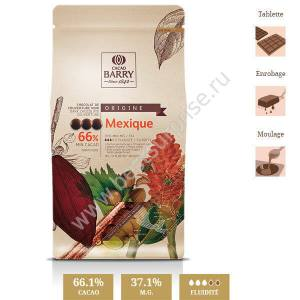 Шоколад кувертюр Origine Mexique (Мексика) 66%, Cacao Barry 1 кг.