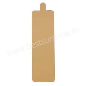 Подложка картонная прямоугольная для пирожных (золото) 130*40 мм., 100 шт.