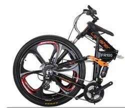 Cyrusher FR100 Men's Folding Mountain Bike Bg