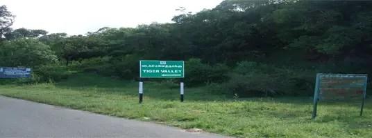 tiger valley tourist places in valparai