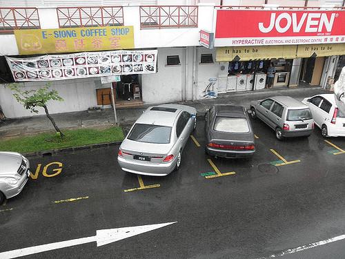 park the car safely