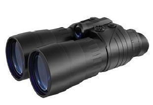 good-hunting-binocular-set-for-under-1000-dollar-3
