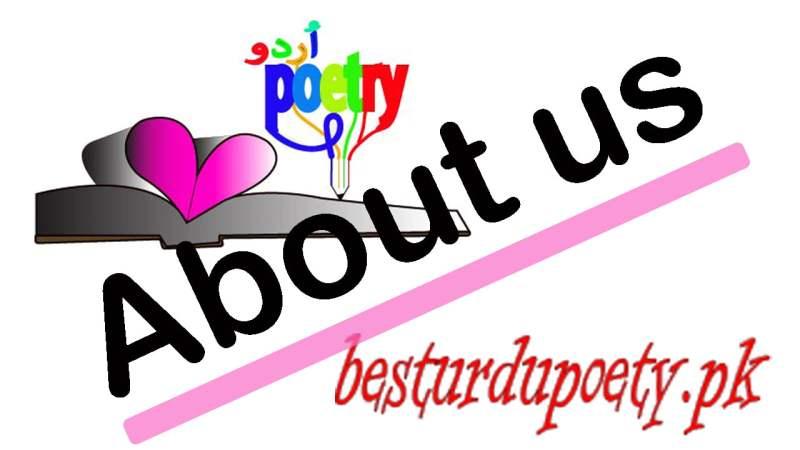 about us-best urdu poetry-besturdupoetry.pk
