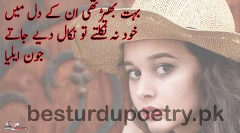buhat bheer thi un kay dil main - john elia shayari in urdu 2 lines - besturdupoetry.pk