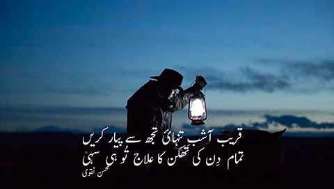 qareeb aa shabe tanhai tujh say piyar karain - besturdupoetry.pk