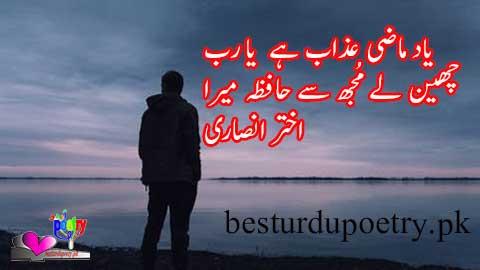 yaad e mazi azab hai ya rab - akhtar ansari poetry in urdu - besturdupoetry.pk