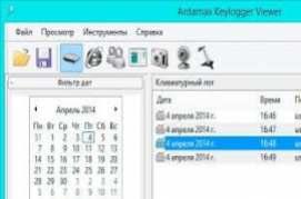 Revealer Keylogger 2 Download | Medical Equipment for Sale