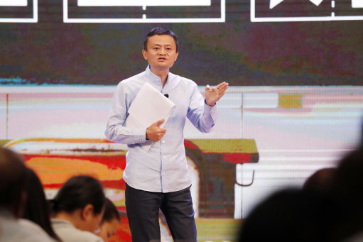 Jack Ma makes a speech at 'Jack Ma Rural Teacher Award Ceremony' in January 2019. Credit: PA