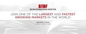 New RM Banner BIBF