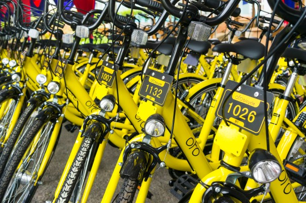 OFO bicycle.