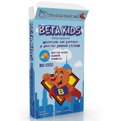 betaexpress beta glucan beta kids - BetaKids - 30 Chewables