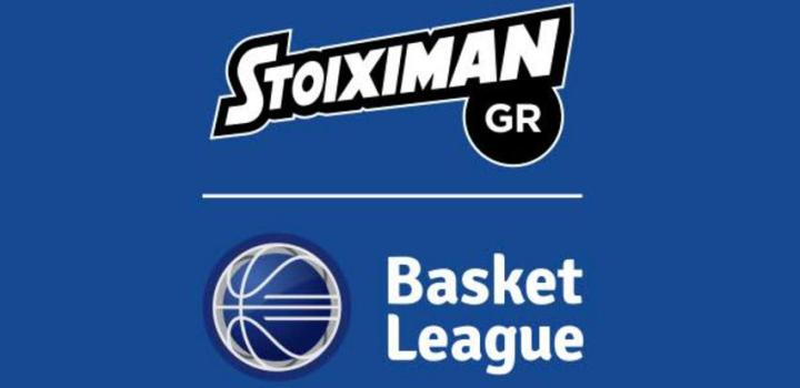 Stoiximan.gr Basket League