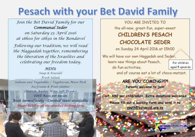 Pesach Flyer 2016