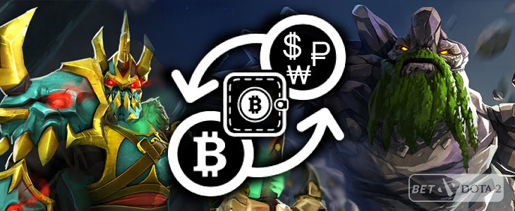 BetDotA2.eu - How to sell bitcoins