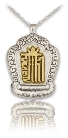 The Kalachakra Medallion
