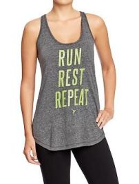 run rest repeat.jpg