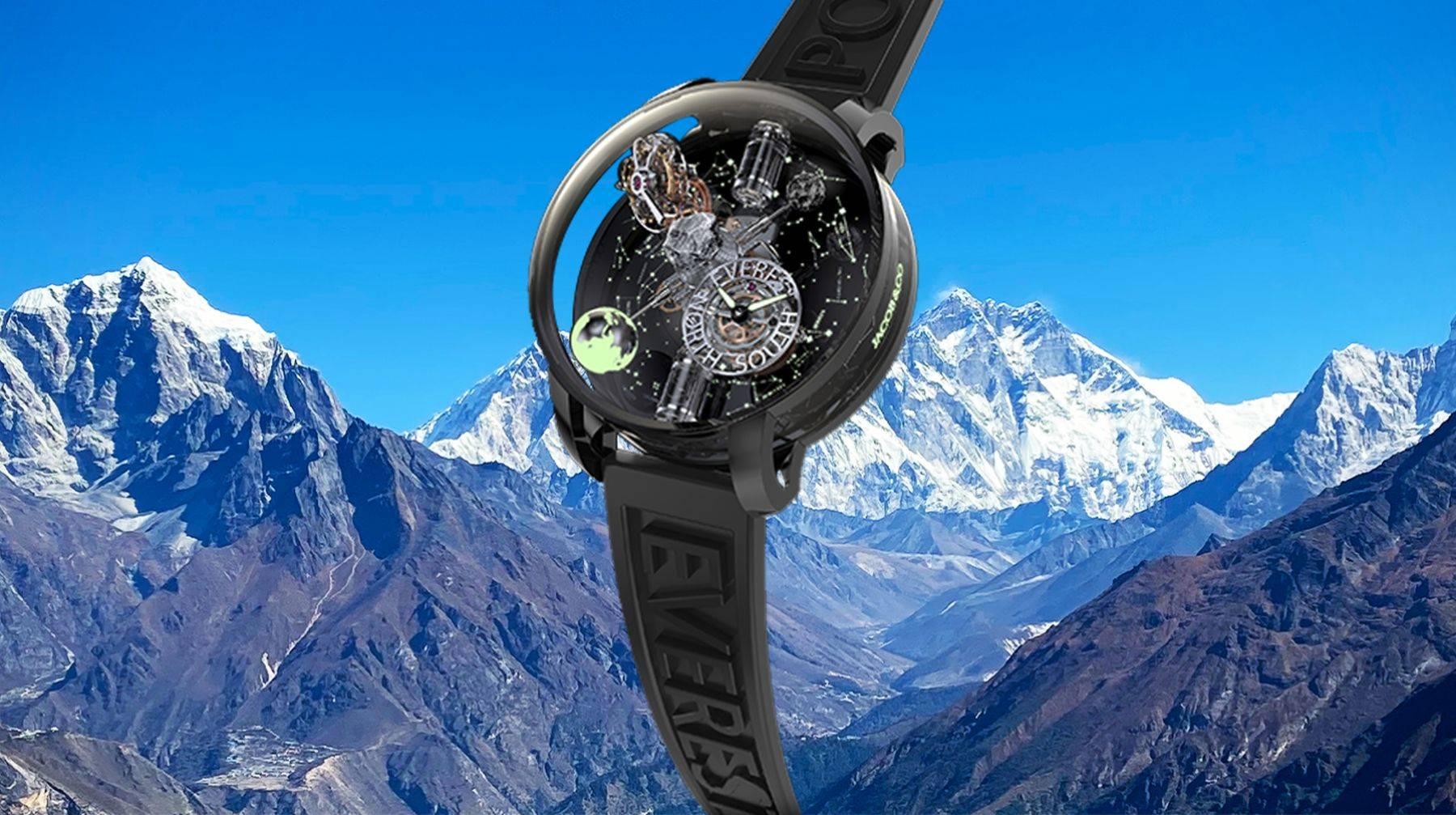Jacob & Co.'s Astronomia Everest