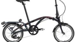 Side view of the Dahon Curl folding bike