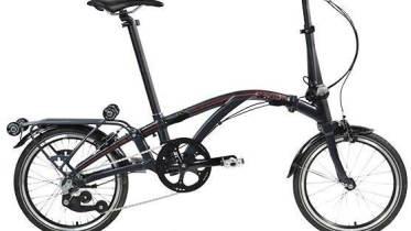 Side view of the Dahon Curl folding bike