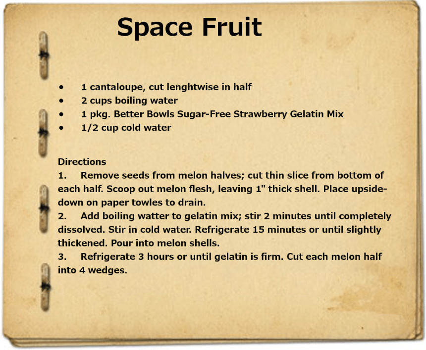 SpaceFruit